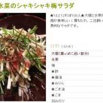 """【必見】""""空腹感""""を満たす超簡単ヘルシーレシピまとめ10選"""