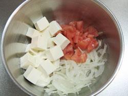 touhu-tomato-tamanegi