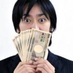 お金のある男を選ぶと結果的に苦労する5つの理由