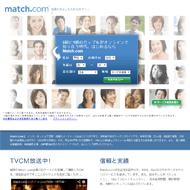 マッチ・ドットコム(match.com)の画像